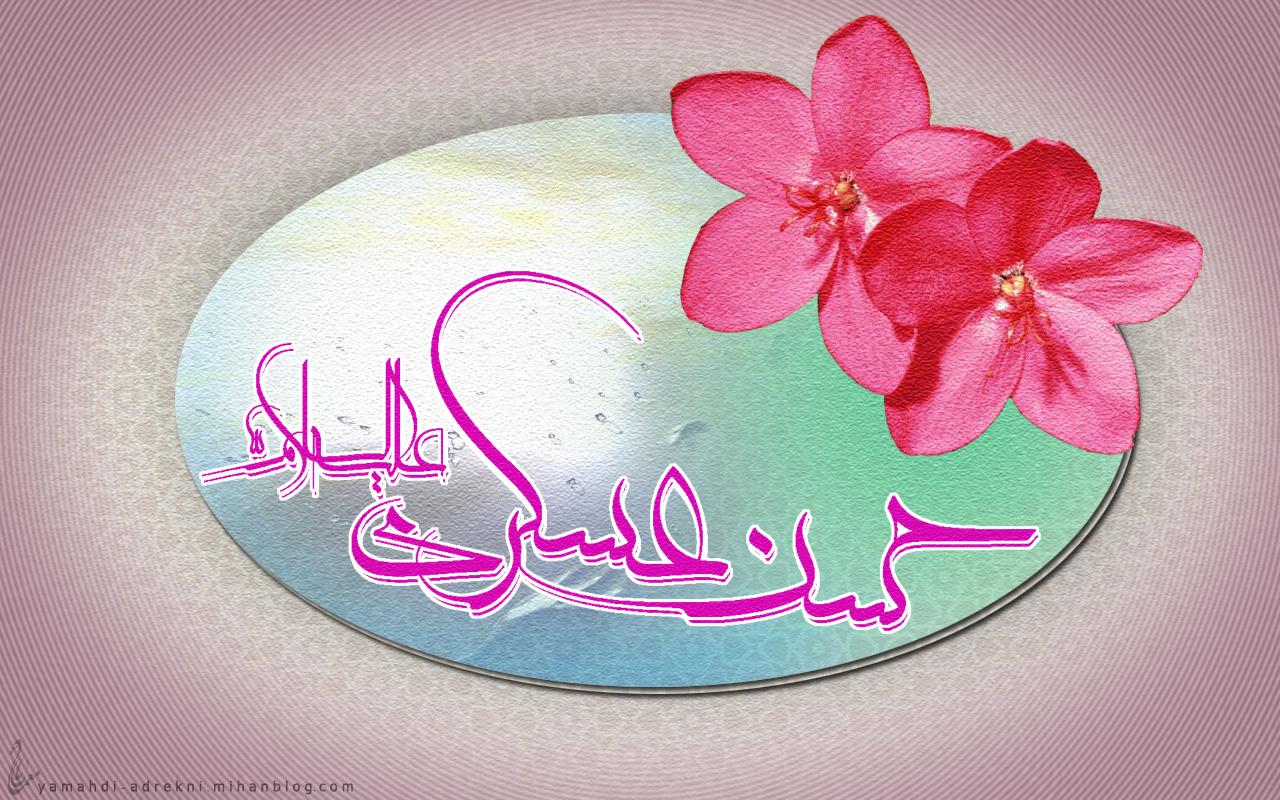 نتیجه تصویری برای امام حسن عسکری